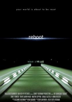 Перезагрузка - Reboot