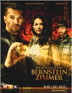 Охота за Янтарной комнатой - Die Jagd nach dem Bernsteinzimmer