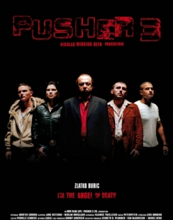 Дилер 3 - Pusher 3