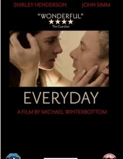 Каждый день - Everyday