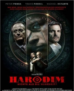 Хародим - Harodim