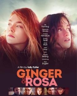 Бомба - Ginger & Rosa