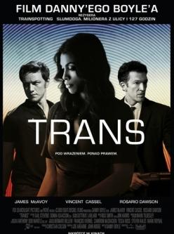 Транс - Trance