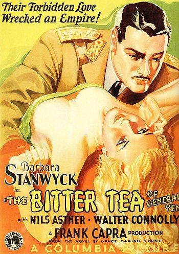 ������� ��� �������� ���� - The Bitter Tea of General Yen