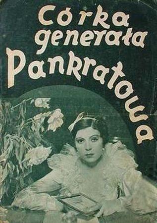 Дочь генерала Панкратова - CГіrka generaЕ'a Pankratowa