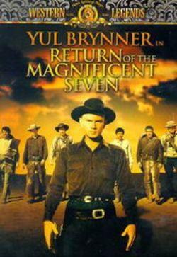 Возвращение  великолепной семёрки - Return of the Seven