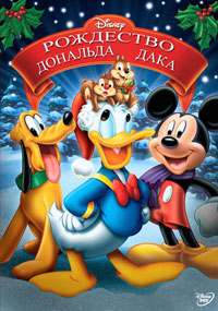 ��������� �������� ���� - ��������� (1935 - 1951) - Donald Duck's Christmas Favorites