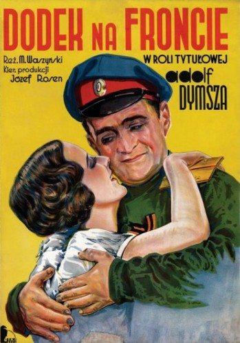 Додек на фронте - Dodek na froncie