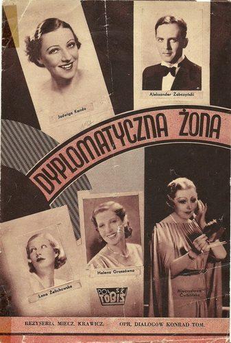 Дипломатическая жена - Dyplomatyczna zona