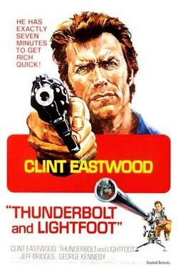 Громобой и быстроножка - Thunderbolt and Lightfoot