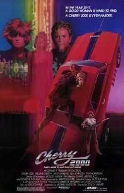 Вишня 2000 - Cherry 2000