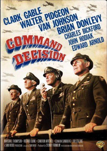 Командное решение - Command Decision
