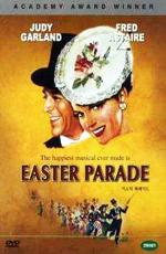 Пасхальный парад - Easter Parade