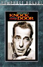 Стучись в любую дверь - Knock on Any Door