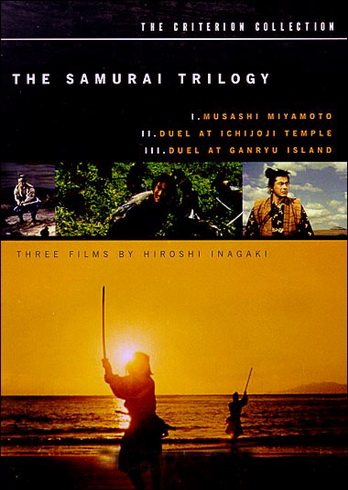 Самурай: Трилогия - The Samurai trilogy