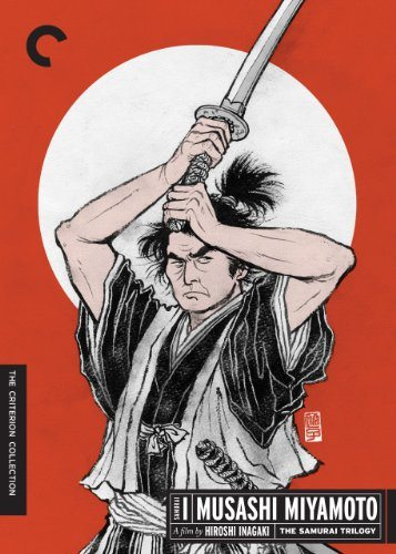 Самурай: Путь воина - Samurai 1- Miyamoto Musashi