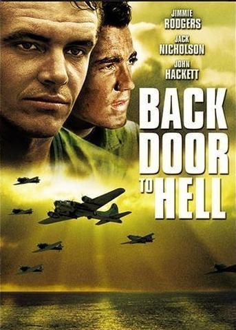 Задняя дверь в ад - Back Door to Hell