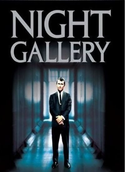 Ночная галерея - Night Gallery