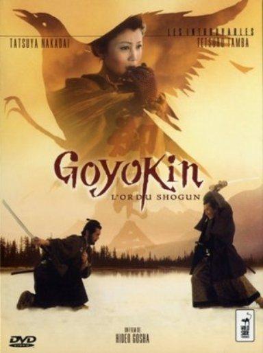 Золото сёгуна - GoyГґkin