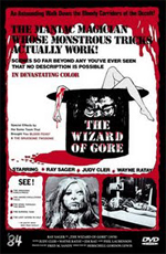 �������� ����� - The Wizard of Gore