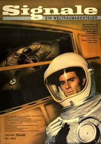 Приключения в космосе - Signale - Ein Weltraumabenteuer