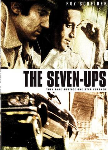 От семи лет и выше - The Seven-Ups