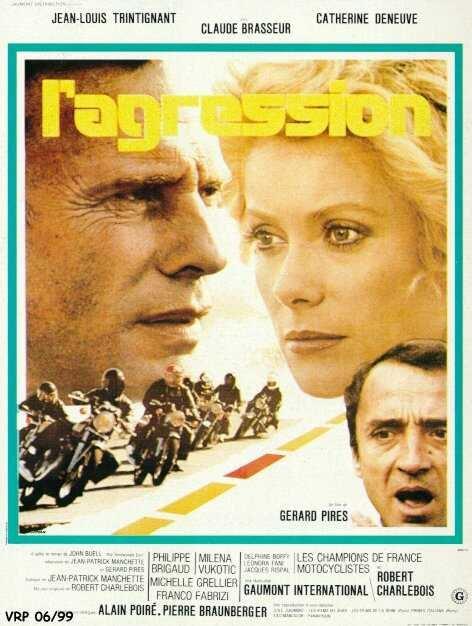 Агрессия - L' Agression