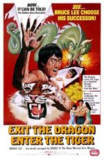 Уходит дракон, появляется тигр - Tian huang ju xing