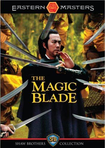 Волшебный клинок - Tien ya ming yue dao