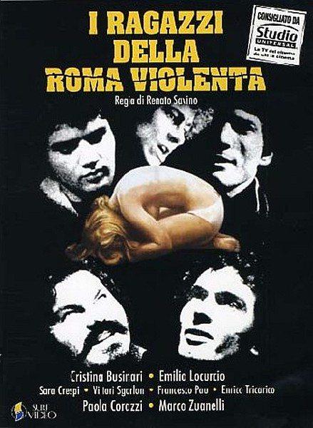 Дети с жестоких улиц Рима - I ragazzi della Roma violenta