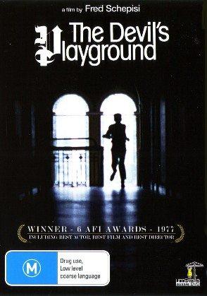 Площадка для игр дьявола - The Devil's Playground