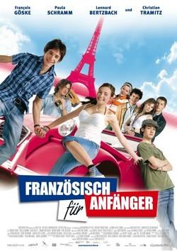 Французский для начинающих - Franzosisch fur Anfanger