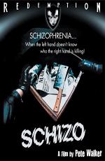 Шизо - Schizo