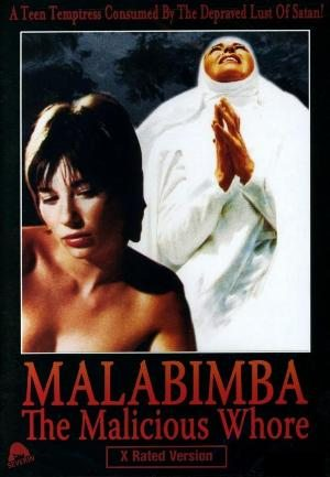 ��������� �������� - Malabimba