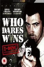 Кто рискует - побеждает - Who Dares Wins