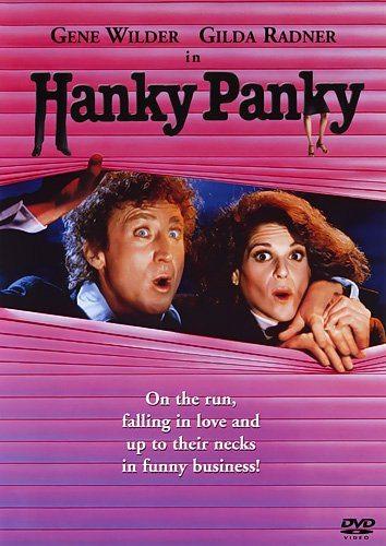 Мошенничество - Hanky Panky
