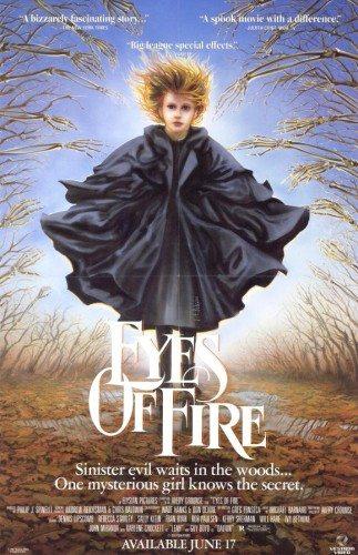 �������� ����� - Eyes of Fire