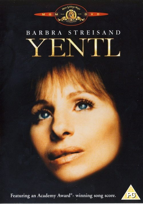 Йентл - Yentl