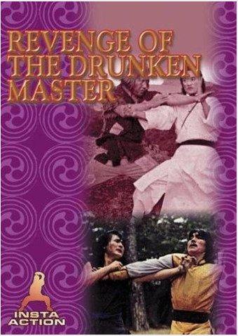Месть пьяного мастера - Revenge of the Drunken Master