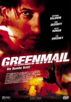 Любой ценой - Greenmail
