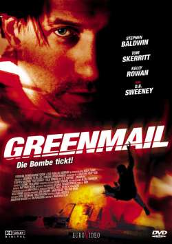 ����� ����� - Greenmail