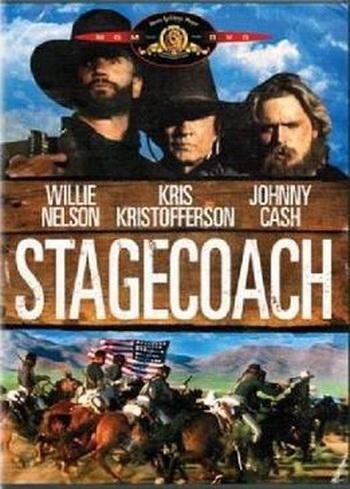 �������� - Stagecoach