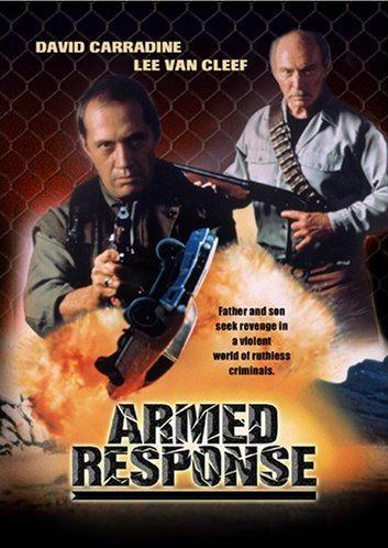 Вооруженный отпор - Armed Response