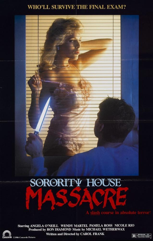 Резня в женской общаге - Sorority House Massacre