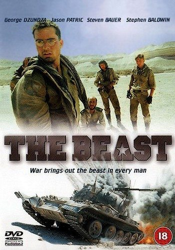 Зверь войны - The Beast