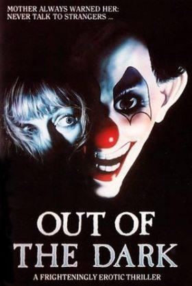 Из тьмы - Out of the Dark