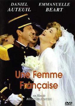 Французская женщина - Une femme francaise