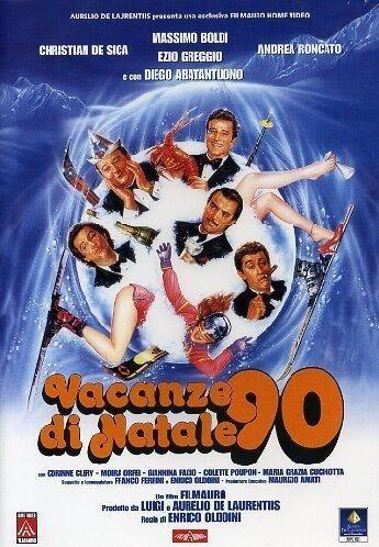 Рождественские каникулы - 90 - Vacanze di Natale '90