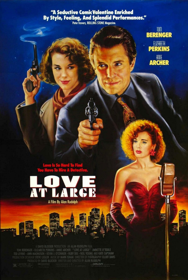 ������ ������� ������ - Love at Large