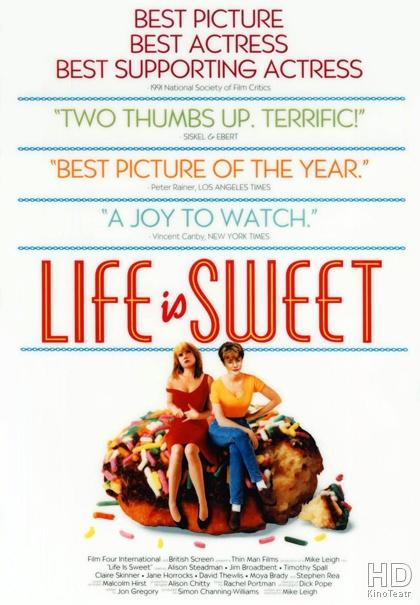 Сладости жизни - Life Is Sweet